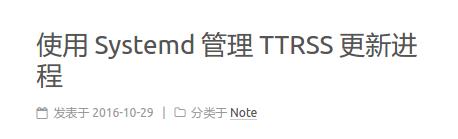 next_theme_title.png