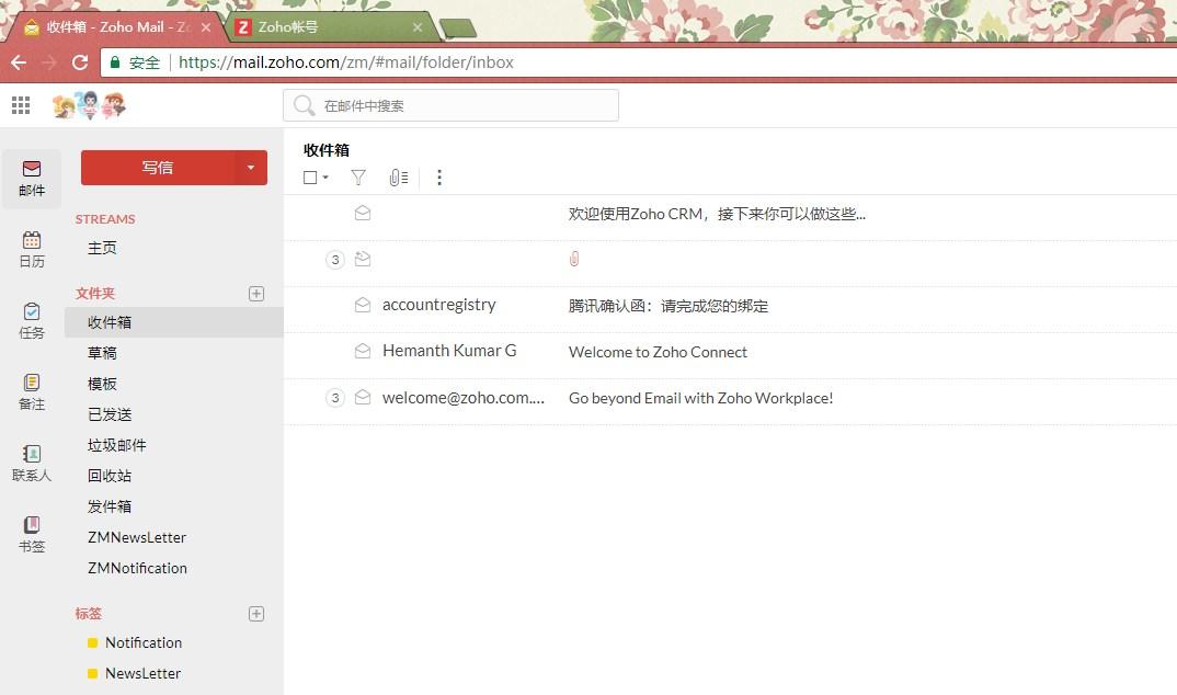 Zoho Mail Screenshot